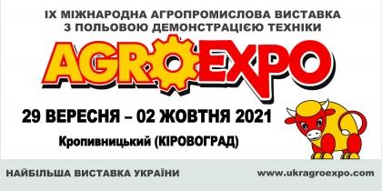 Міжнародна агропромислова виставка з польовою демонстрацією техніки та технологій «AGROEXPO 2021»