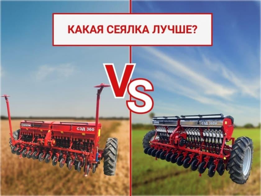 Какая сеялка лучше: вариаторная или редукторная?
